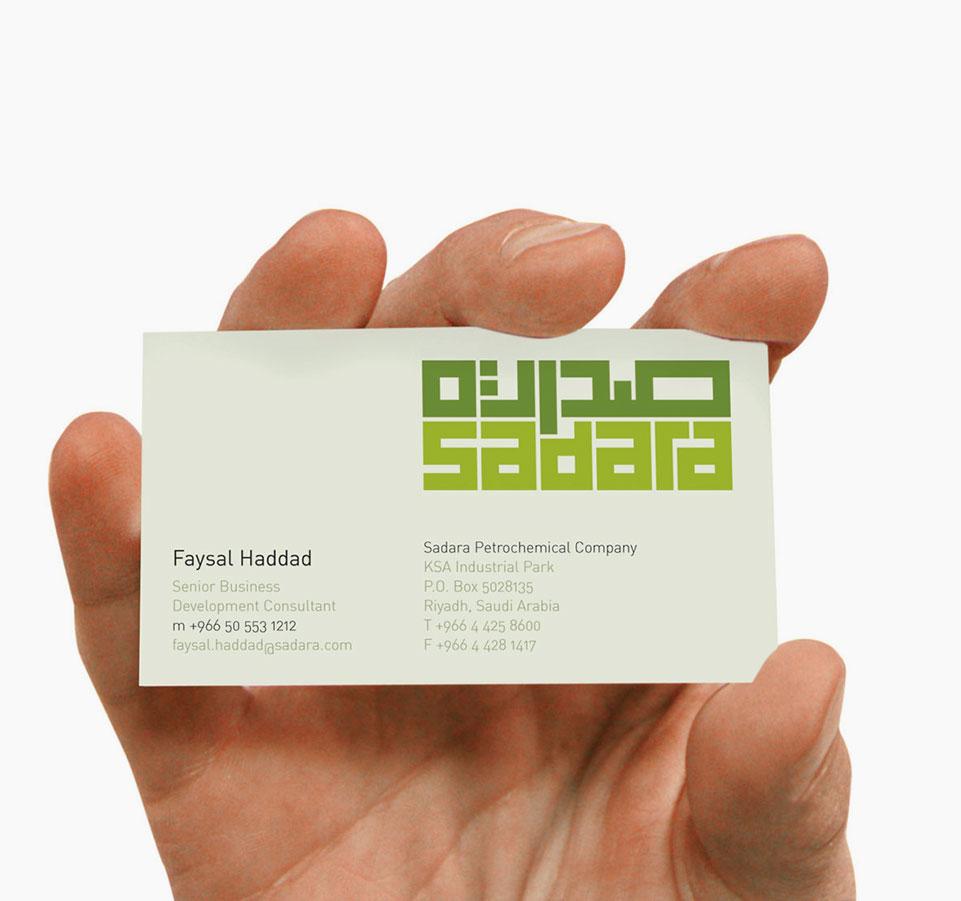sarada_card